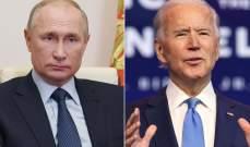 رئاسة فنلندا: أبلغنا روسيا وأميركا رغبتنا بتنظيم اللقاء بين بوتين وبايدن