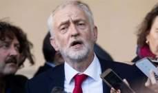 كوربين: لن أقود حزب العمال البريطاني في الانتخابات المقبلة