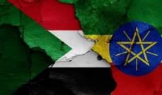 خارجية السودان: لسنا بنزاع حدودي مع إثيوبيا ولا نسعى لأي وساطة معها حول أرضنا