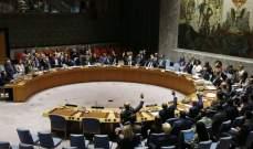 """مجلس الأمن مدد تفويض عملية """"صوفيا"""" الأوروبية لمراقبة السفن بالمتوسط لمدة عام"""