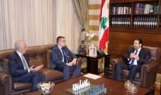 الحريري استقبل وزير الزراعة الصربي