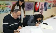 بوعبود: للخط العربي قيمة فنية تراثية ونعمل على إعادة احيائه