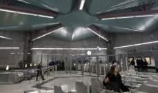 إغلاق محطة مترو الأنفاق في بطرسبورغ بسبب العثور على طرد مجهول