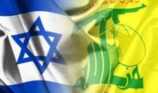 الجمهورية: إسرائيل أبلغت شويغو أنها لن تميز بأي مواجهة بين لبنان وحزب الله