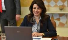 وزيرة المهجرين: بعد الاقفال القسري بسبب كورونا نعلن معاودة الدفع