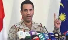 تركي المالكي: الاعتداء الإرهابي على أرامكو استهداف للاقتصاد العالمي ونعد ضربات موجعة للحوثيين