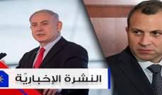 موجز الأخبار: المساعي جارية على خط حل العقدة الحكومية السنية ونتنياهو وزيرا للدفاع بعد ليبرمان