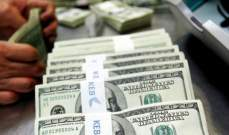 النشرة: مسؤول سياسي حوّل خلال الأيام العشرة الماضية مبالغ مالية ضخمة بالدولار للخارج
