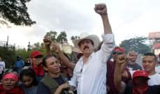 رئيس هندوراس السابق يسافر إلى فنزويلا لتلقي اللقاح الروسي ضد كورونا