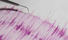 زلزال بقوة 5.1 درجات على مقياس ريختر ضرب ولاية ألازيغ شرقي تركيا