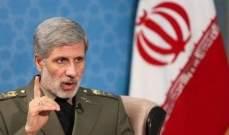 حاتمي: إيران تريد الأمن والاستقرار ومستعدة لرد أي اعتداء