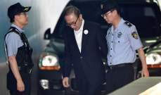 السجن 17 عاما لرئيس كوريا الجنوبية السابق ميونغ باك
