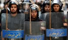 """الشرطة المصرية داهمت مكاتب وكالة """"الأناضول"""" بالقاهرة وأوقفت 4 أشخاص"""