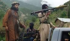 مقتل 21 من عناصر داعش في غارات جوية بأفغانستان