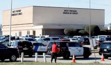 قتيلان وجريح جراء اطلاق نار في كنيسة بتكساس الاميركية