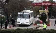 بدء الإفراج عن آلاف السجناء في تركيا بإطار التدابير للحد من انتشار كورونا