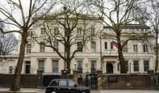 السفير الروسي لدى بريطانيا: على لندن أن تتخلى عن تصريحاتها العدوانية لتحسين العلاقات مع موسكو