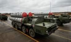 الدفاع التركية تعلن بدء شحن أول مجموعة من أجزاء منظومة إس-400