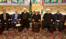 القضاء الشرعي يعلن أسماء المتأهلين للمباراة الخطية لدخول سلك القضاء الجعفري