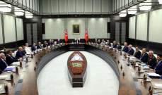 مجلس الأمن القومي التركي يجتمع بأنقرة لاتخاذ إجراءات حيال استفتاء كردستان