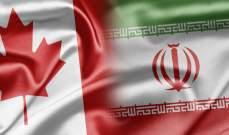 أرملة أكاديمي كندي من أصل ايراني تعود الى كندا بعد وفاة زوجها في سجن إيراني