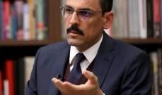 المتحدث باسم الرئاسة التركية دان تصريحات دراغي بحق اردوغان: نتوقع تصحيحها فورا