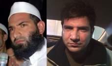 النشرة: تأجيل محاكمة خالد حبلص وموقوفي معركة بحنين الى 26 نيسان