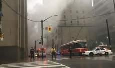 حريق في كندا يودي بحياة سبعة أطفال من اللاجئين السوريين