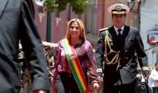 رئيسة بوليفيا المؤقتة توقع قانون انتخابات رئاسية جديدة