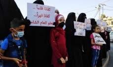 النشرة: اعتصام لأهالي موقوفي عبرا في ساحة النجمة للمطالبة بإقرار العفو العام