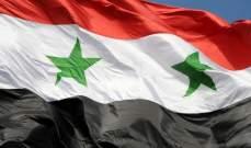 الدفاعات الجوية السورية تتصدى لأهداف جوية في محيط مطار دمشق الدولي