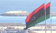 خارجية مصر واليونان وقبرص أكدت بطلان جميع الاتفاقات المخالفة للقانون الدولي بليبيا