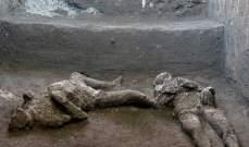 بعد 20 قرنا.. العثور على رفات شخصين متفحمين من بركان بومبي