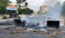 التحكم المروري: قطع الطريق أمام الجامعة اللبنانية في صيدا