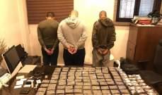 قوى الأمن: توقيف مروج ومتعاطين وضبط كمية من المخدرات في المشرف