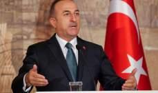 خارجية تركيا: سنواصل العمل لضمان الامتثال لوقف إطلاق النار وإعادة الإعمار بكاراباخ