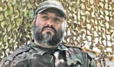 نيويورك تايمز:CIAتعين مدبر عملية اغتيال مغنية قائدا لعملياتها ضد إيران