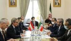 مساعد وزير الخارجية الإيرانية: أوروبا لم تتخذ أي خطوة مؤثرة بعد خروج أميركا من الاتفاق النووي