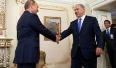 عندما يتكلم بوتين عن الارهاب