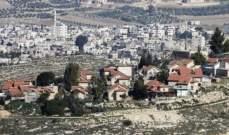 روسيا اليوم: صافرات الإنذار تدوي في جنوب إسرائيل