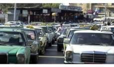 اتحاد نقابات سائقي السيارات العمومية يرفض فرض ضرائب جديدة