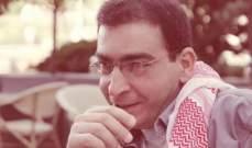 النشرة: استمرار توقيف فداء عيتاني عن وجود خلاصة حكم بحقه عام 2014