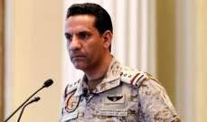 التحالف العربي: التمدد الإيراني أضر باليمنيين ومستمرون بتدمير القدرات النوعية لأنصار الله
