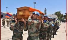 احياء مراسم تشييع جندي من الكتيبة الهندية االعاملة في قوات اليونيفيل