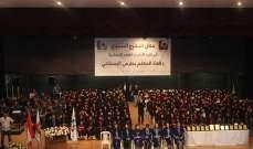 أيوب: على أهل الجامعة اللبنانية أن يكونوا أوفياء لها وحريصين على تاريخها وسمعتها