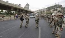 الجمهورية: توصية للأجهزة الأمنية بعدم التهاون في مواجهة إقفال الطرق