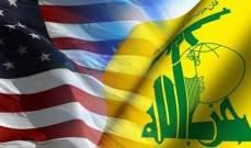 مصادر الشرق الأوسط: هل قرار وقف التعقب بحق الفاخوري مرتبط بمعلومات عن عقوبات أميركية ستطال حلفاء لحزب الله؟