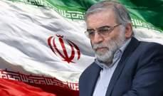 وكالة تسنيم : العالم الإيراني لا يزال في غرفة العمليات والأطباء يسعون لإنقاذ حياته