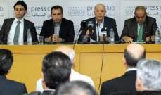 النقابة اللبنانية للدواجن: لإقرار حماية الانتاج والتوقف عن إعطاء أذون الاستيراد