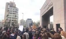 زوين خلال اعتصام امام وزارة التربية: لا يمكن ان تبقى ازمة التعليم دون معالجة